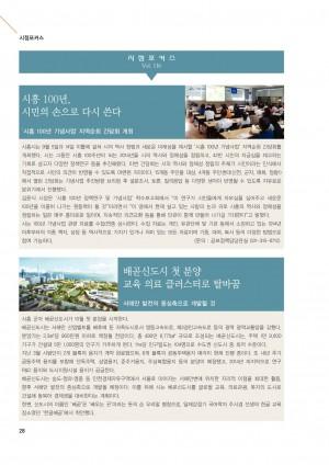 뷰티풀시흥 116호